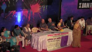 संकल्प वेलफ़ैयर असोशिएशन द्वरा आयोजित विशाल हिन्दी-उर्दू कवि सम्मेलन 27 jan 2013